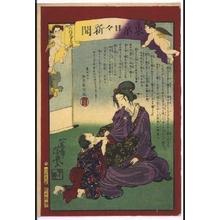 落合芳幾: Tokyo Nichinichi Shimbun Newspaper, No. 687 - 江戸東京博物館