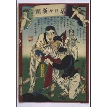 Ochiai Yoshiiku: Tokyo Nichinichi Shimbun Newspaper, No. 726 - Edo Tokyo Museum