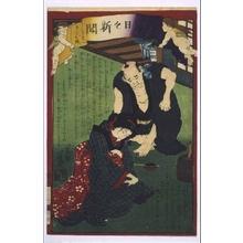 Ochiai Yoshiiku: Tokyo Nichinichi Shimbun Newspaper, No. 1027 - Edo Tokyo Museum