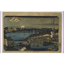渓斉英泉: Eight Views of Edo: Ryogokubashi Bridge in the Light of the Setting Sun - 江戸東京博物館
