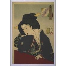 月岡芳年: Thirty-Two Daily Scenes: 'Looks Amused', Mannerisms of a Lady-in-Waiting from the Bunsei Period - 江戸東京博物館