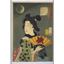 月岡芳年: Thirty-Two Daily Scenes: 'Looks Good', Mannerisms of a Pleasure Quarter Geisha from the Kyoka Period - 江戸東京博物館