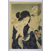 月岡芳年: Thirty-Two Daily Scenes: 'Looks Refreshing', Mannerisms of a Girl from the Kyoka Period - 江戸東京博物館