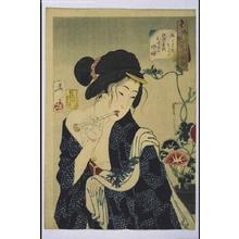 月岡芳年: Thirty-Two Daily Scenes: 'Looks Refreshing', Mannerisms of a Girl from the Kyoka Period - 江戸東京博物館