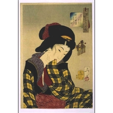 月岡芳年: Thirty-Two Daily Scenes: 'Looks Coy' Mannerisms of a Girl in the Meiji Period - 江戸東京博物館