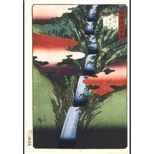 Utagawa Hiroshige II: One Hundred Views of Famous Places in the Provinces: Nunobiki Waterfall, Banshu - Edo Tokyo Museum