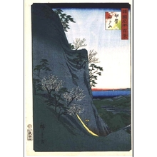 Utagawa Hiroshige II: One Hundred Views of Famous Places in the Provinces: Mt. Kaitoyama, Iga - Edo Tokyo Museum