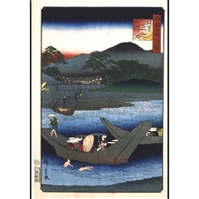 Utagawa Hiroshige II: One Hundred Views of Famous Places in the Provinces: The Ferry Across Miyagawa River, Ise - Edo Tokyo Museum