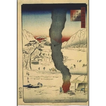 Utagawa Hiroshige II: One Hundred Views of Famous Places in the Provinces: Catching Lamprey and Rockfish at Lake Suwa, Shinshu - Edo Tokyo Museum