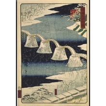 二歌川広重: One Hundred Views of Famous Places in the Provinces: Kintaikyo Bridge, Iwakuni, Suo - 江戸東京博物館