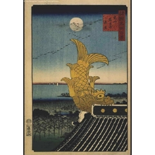 Utagawa Hiroshige II: One Hundred Views of Famous Places in the Provinces: True View of Nagoya, Bishu - Edo Tokyo Museum