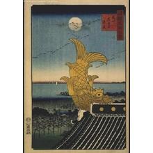 二歌川広重: One Hundred Views of Famous Places in the Provinces: True View of Nagoya, Bishu - 江戸東京博物館
