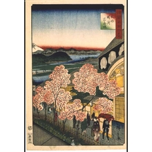 二歌川広重: One Hundred Views of Famous Places in the Provinces: Gankiro Brothel, Yokohama, Bushu - 江戸東京博物館