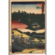 Utagawa Hiroshige II: One Hundred Views of Famous Places in the Provinces: Naritasan Temple Precincts, Shimousa - Edo Tokyo Museum