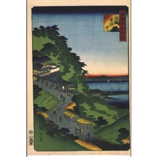 Utagawa Hiroshige II: One Hundred Views of Famous Places in the Provinces: Surihari Peak, Omi - Edo Tokyo Museum