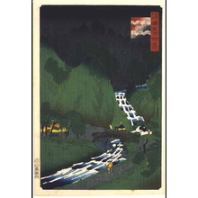 Utagawa Hiroshige II: One Hundred Views of Famous Places in the Provinces: Ochiaibashi Bridge, Mino - Edo Tokyo Museum