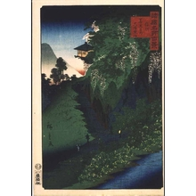 Utagawa Hiroshige II: One Hundred Views of Famous Places in the Provinces: Mt. Kusuri, on the Road to Zenkoji Temple, Shinshu - Edo Tokyo Museum