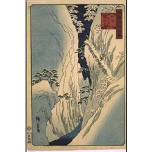 二歌川広重: One Hundred Views of Famous Places in the Provinces: Snow in Kiso, Shinshu - 江戸東京博物館