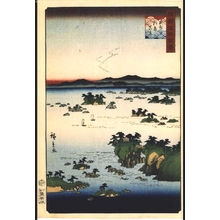 二歌川広重: One Hundred Views of Famous Places in the Provinces: True View of Matsushima Islands, Oshu - 江戸東京博物館