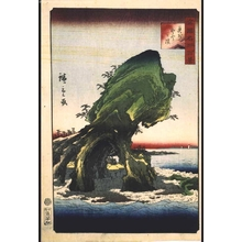Utagawa Hiroshige II: One Hundred Views of Famous Places in the Provinces: Soto-ga-hama Beach, Oshu - Edo Tokyo Museum
