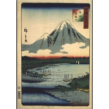 二歌川広重: One Hundred Views of Famous Places in the Provinces: Mt. Chokai, Dewa - 江戸東京博物館