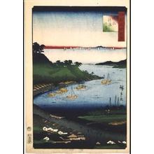二歌川広重: One Hundred Views of Famous Places in the Provinces: View of Niigata, Echigo - 江戸東京博物館