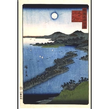 Utagawa Hiroshige II: One Hundred Views of Famous Places in the Provinces: Ama-no-hashidate, Tango - Edo Tokyo Museum