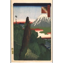 二歌川広重: One Hundred Views of Famous Places in the Provinces: True View of Shimodani, Hoki - 江戸東京博物館