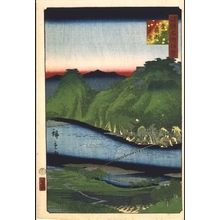 Utagawa Hiroshige II: One Hundred Views of Famous Places in the Provinces: True View of Hirose, Unshu - Edo Tokyo Museum