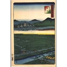 Utagawa Hiroshige II: One Hundred Views of Famous Places in the Provinces: Ichikawa Ferry, Himeji, Banshu - Edo Tokyo Museum