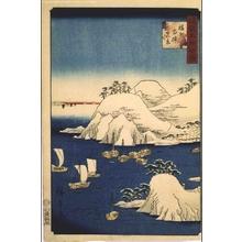 二歌川広重: One Hundred Views of Famous Places in the Provinces: True View of Murotsu, Banshu - 江戸東京博物館