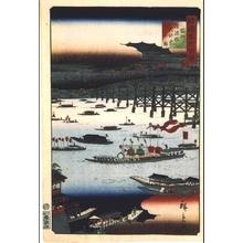 Utagawa Hiroshige II: One Hundred Views of Famous Places in the Provinces: Tenjin Festival, Naniwabashi Bridge, Sesshu - Edo Tokyo Museum
