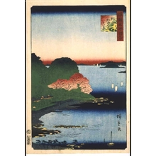 Utagawa Hiroshige II: One Hundred Views of Famous Places in the Provinces: True View of Kada-no-ura, Kishu - Edo Tokyo Museum