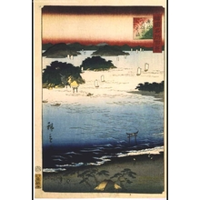 二歌川広重: One Hundred Views of Famous Places in the Provinces: Kubotani-no-hama Beach, Sanuki - 江戸東京博物館