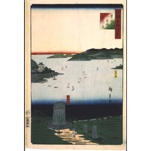 二歌川広重: One Hundred Views of Famous Places in the Provinces: View of the Coast, Kokuraryo, Buzen - 江戸東京博物館