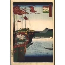 Utagawa Hiroshige II: One Hundred Views of Famous Places in the Provinces: Chinese Ship, Nagasaki, Hizen - Edo Tokyo Museum