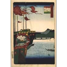 二歌川広重: One Hundred Views of Famous Places in the Provinces: Chinese Ship, Nagasaki, Hizen - 江戸東京博物館
