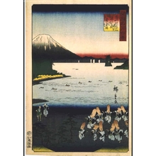 二歌川広重: One Hundred Views of Famous Places in the Provinces: Canopus Star Dance, Kaimongadake, Makurazaki, Sasshu - 江戸東京博物館