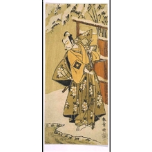 Katsukawa Shunsho: ICHIKAWA Danjuro V - Edo Tokyo Museum