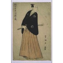 Utagawa Toyokuni I: Actors on Stage: SAWAMURA Sojuro III - Edo Tokyo Museum