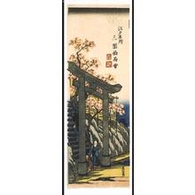 Keisai Eisen: Famous Places in Edo: Mimeguri Inari Shrine - Edo Tokyo Museum