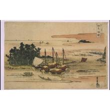 Utagawa Toyohiro: Eight Views of Edo: Ships Returning to Tsukudajima Island - Edo Tokyo Museum