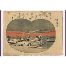 Utagawa Toyohiro: Ume (Japanese apricot) Garden - Edo Tokyo Museum