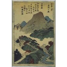 歌川広重: Eight Views of Ikaho: Deer at Takane - 江戸東京博物館
