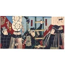 Toyohara Kunichika: Flowers of the Modern Age: Firemen's New Year Display - Edo Tokyo Museum