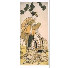 Katsukawa Shun'ei: MATSUMOTO Koshiro IV and NAKAYAMA Tomisaburo - Edo Tokyo Museum