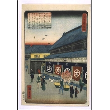 Utagawa Hiroshige II: Collected Pictures of Famous Sights in Edo: Daimon Street - Edo Tokyo Museum