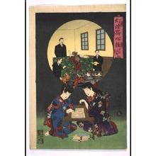 Toyohara Chikanobu: Magic Lantern Slides Series: School Exam - Edo Tokyo Museum