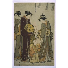 鳥居清長: Customs of Eastern Japan: Merchant's First Hakama (Formal Pleated Trousers) Ceremony - 江戸東京博物館