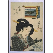Keisai Eisen: Twelve Views of Contemporary Beauties: Looks Quiet - Edo Tokyo Museum